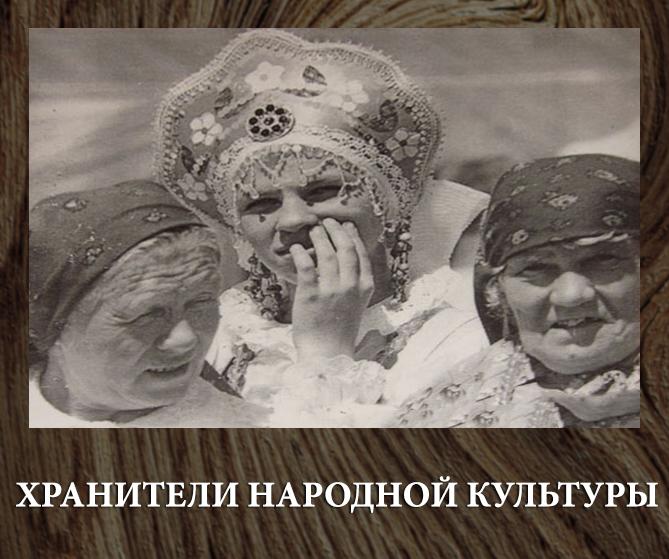 logo_hraniteli