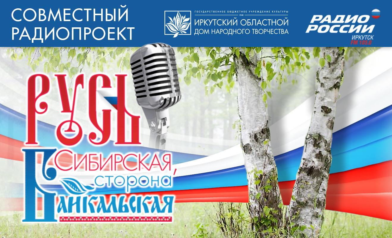 slider-rus-sibirskaya